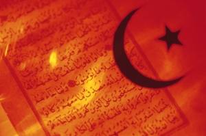 Koran1